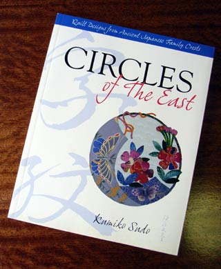 Circles of the East book