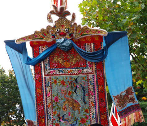 Chinese Banner at the Bendigo Easter Festival